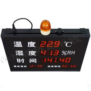 led温湿度报警显示仪kxs823aj俯视图